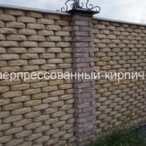 забор из декоративного кирпича