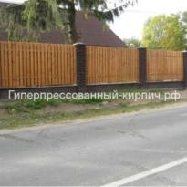 забор из кирпича и дерева фото