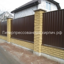 забор из кирпича фото